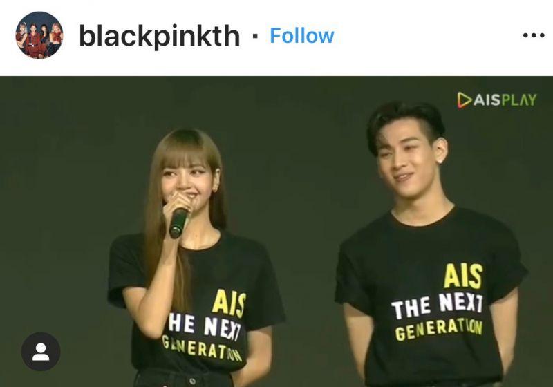 แบมแบม กันต์พิมุกต์ ลิซ่า ลลิษา BLACKPINK เจอกัน ไอดอลเกาหลี