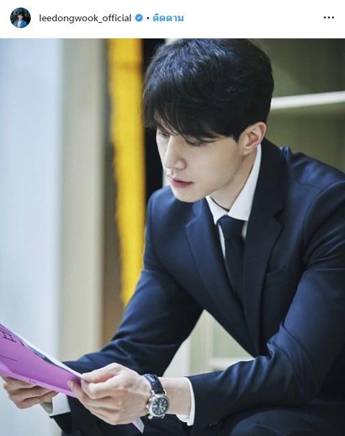 Lee Dong-wook ประวัติ วันเกิด ผลงาน