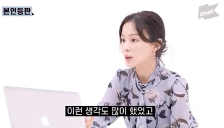 Jonghyun,Lee Hi