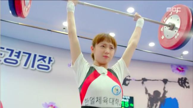 ซีรีย์เกาหลี นางเอก