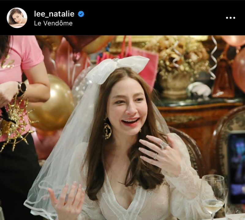 นาตาลี ปาร์ตี้ สละโสด แต่งงาน ฟลุค