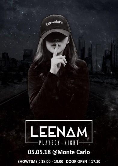 น้ำ AF LeenamPlayboyNight