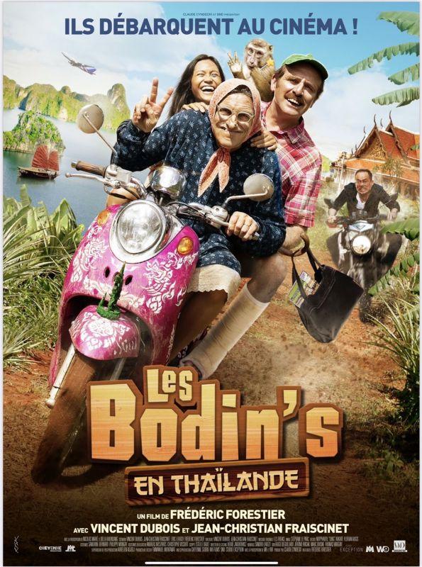 เบลล่าธนัชพร Les Bodin's in Thailand