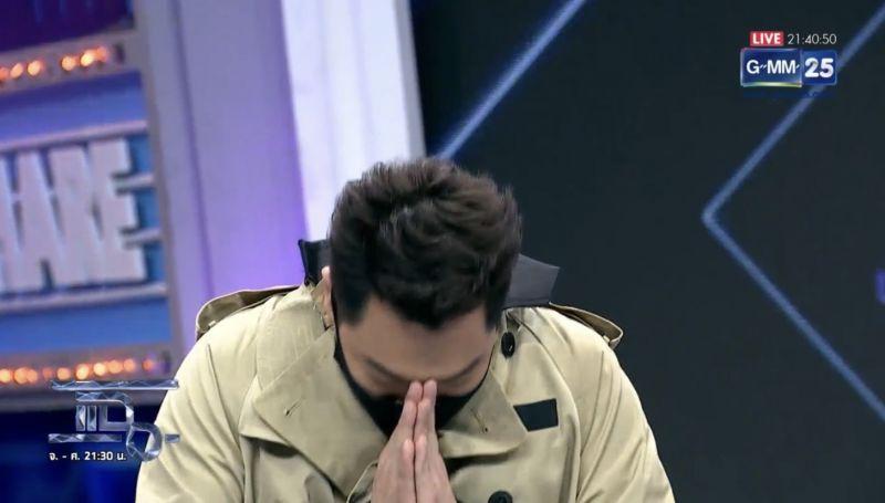 มดดำ คชาภา แบมแบม GOT7 นิชคุณ 2PM ลิซ่า BLACKPINK