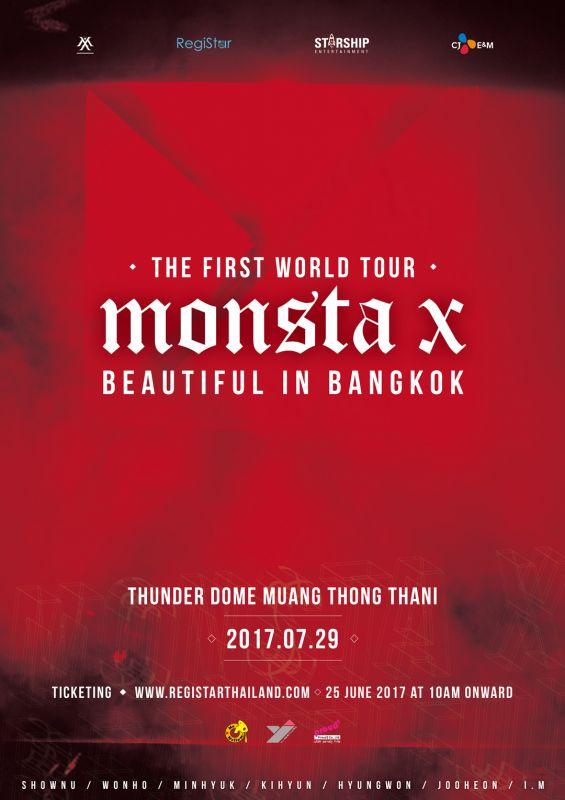 Monsta X tour monbebe