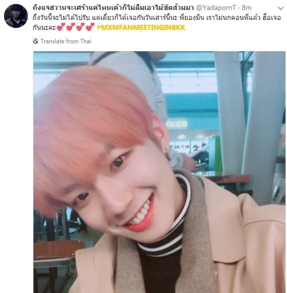 Produce 101 Season 2 Wanna One