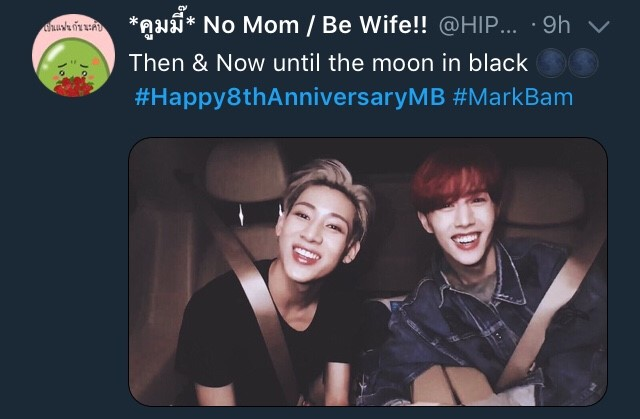 markbam GOT7 happy8thanniversarymb