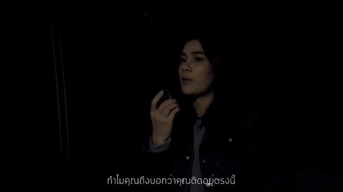 หมาก ปริญ MV เพลง มิวสิควีดิโอ My Favorite Star