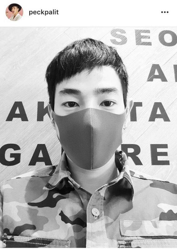 แฟชั่น แมสปิดปาก ผ้าปิดปาก สไตล์เกาหลี ดาราชาย