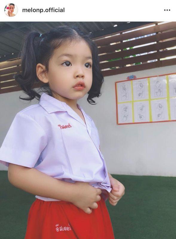 แตงโม นิดา ลูกสาว น้องอีสเตอร์ ไปโรงเรียน