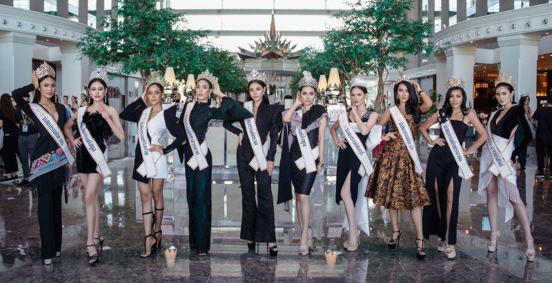 มิสแกรนด์ไทยแลนด์ Miss Grand Thailand 2020