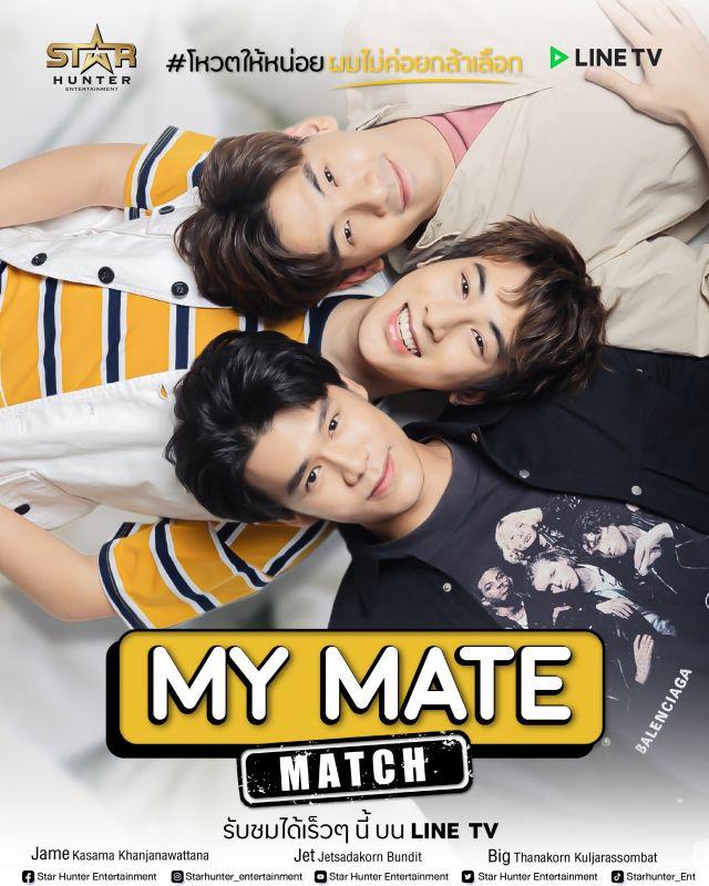My Mate Match