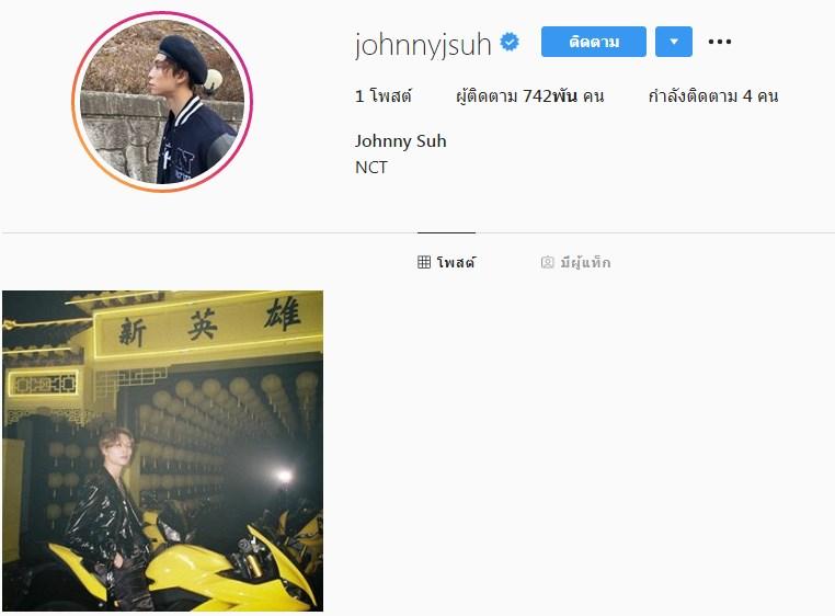 NCT 127อินสตาแกรม Yuta Johnny Jaehyun