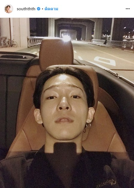 Nam Tae Hyun southclub