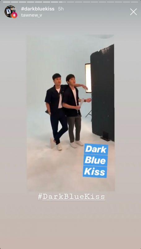 เตนิว คู่จิ้น สายวาย DarkBlueKiss