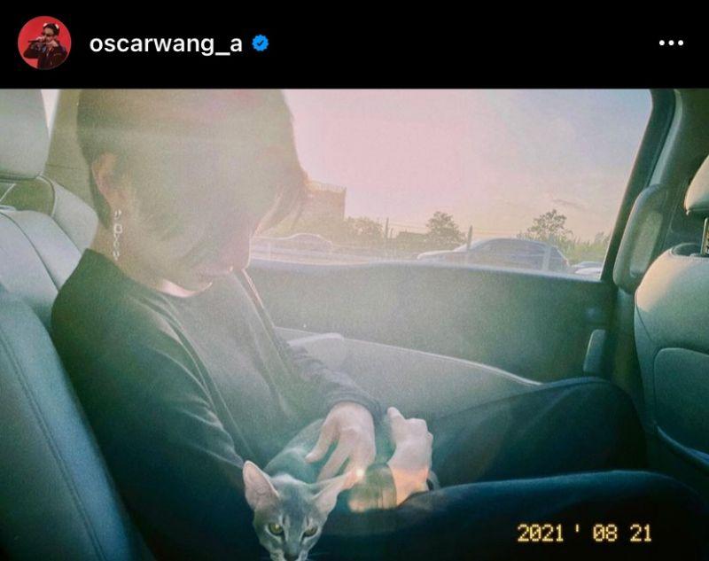 ออสการ์ หวัง OSCAR WANG CHUANG2021 ไอดอลจีน