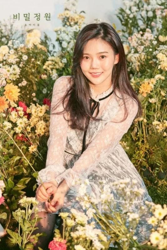 Hyojung วง Oh My Girl'