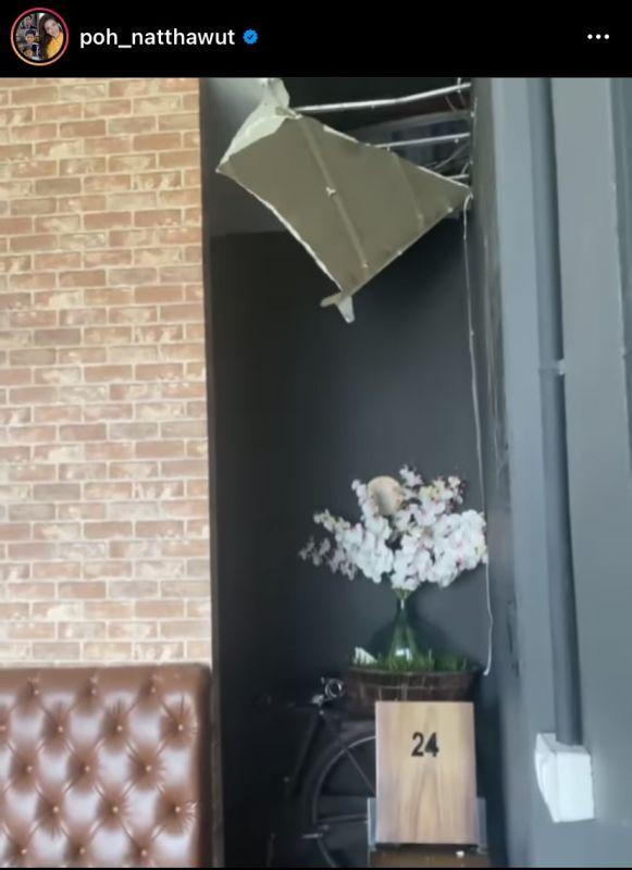 ป๋อ ณัฐวุฒิ กล่องชา24 โจรขึ้นร้าน
