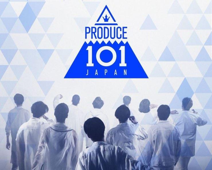 PRODUCE 101 JAPAN