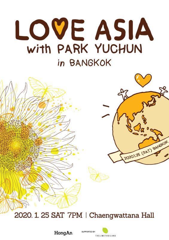 Park Yuchun LOVEASIAwithPYCinBKK