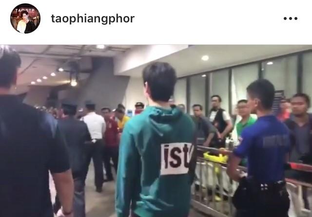 เต๋า มีตติ้ง #PrinceTaoinManila มะนิลา ฟิลิปปินส์