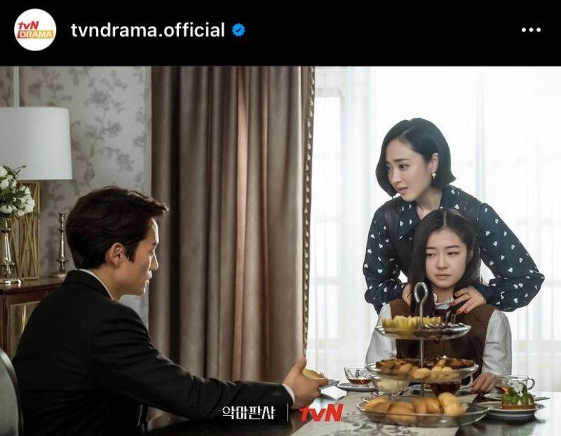 Nevertheless ซงคัง ฮันโซฮี The Devil Judge ซีรีส์เกาหลี จีซอง จินยอง