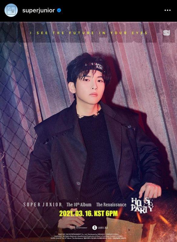 เรียวอุค Super Junior Twitter K-POP