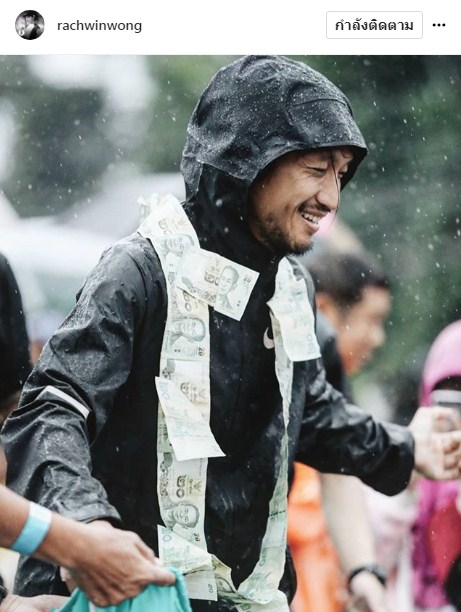 ตูน บอดี้สแลม ก้อย รัชวิน วิ่ง ก้าวคนละก้าว