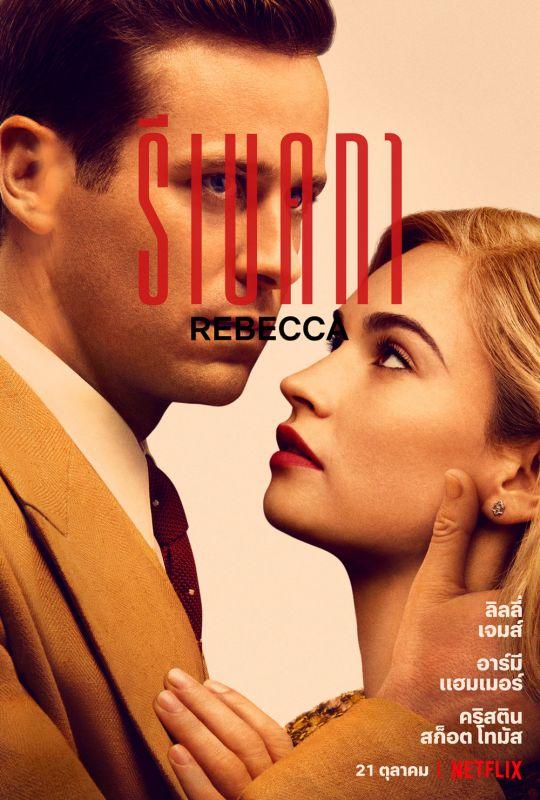 REBECCA I Netflix
