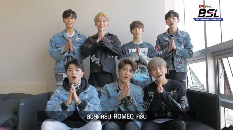 """น้องใหม่เกาหลี! 7หนุ่มบอยแบนด์งานดี """"โรมิโอ"""" (Romeo)ประเดิมมาไทยในFeoh Presents 2017 BANGKOK SUPER LIVE"""