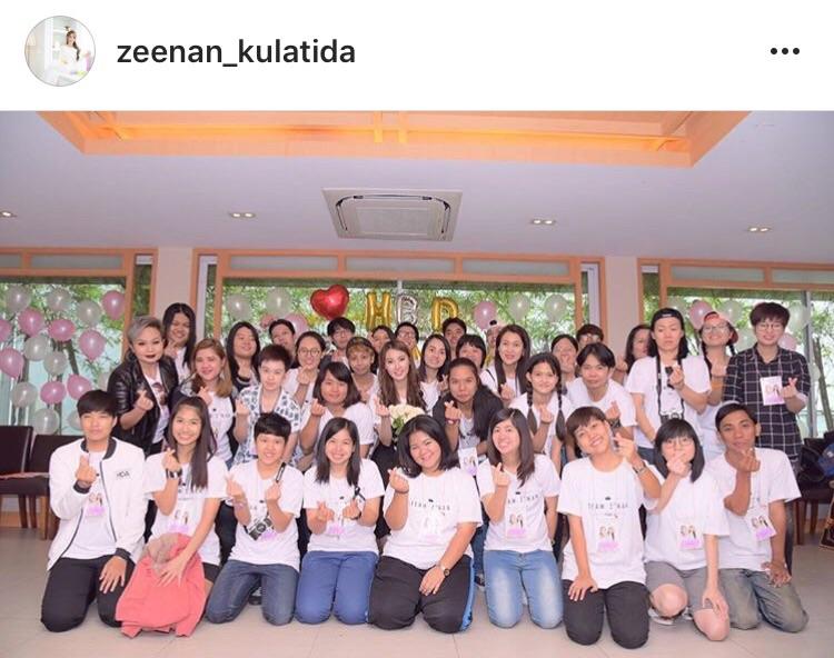นักแสดงวัยรุ่น #ZeenanBDparty คู่จิ้น ซีแนน มิตติ้ง ทำบุญ อวยพรวันเกิด