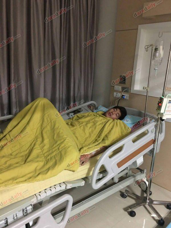 ไนกี้ วูบ โรงพยาบาล