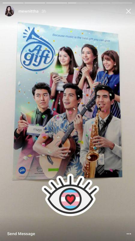 ข่าวฮอต ดาราร่วมงานต่างประเทศ ดาราไทย โกอินเตอร์