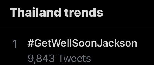 แจ็คสัน GOT7 GetWellSoonJackson