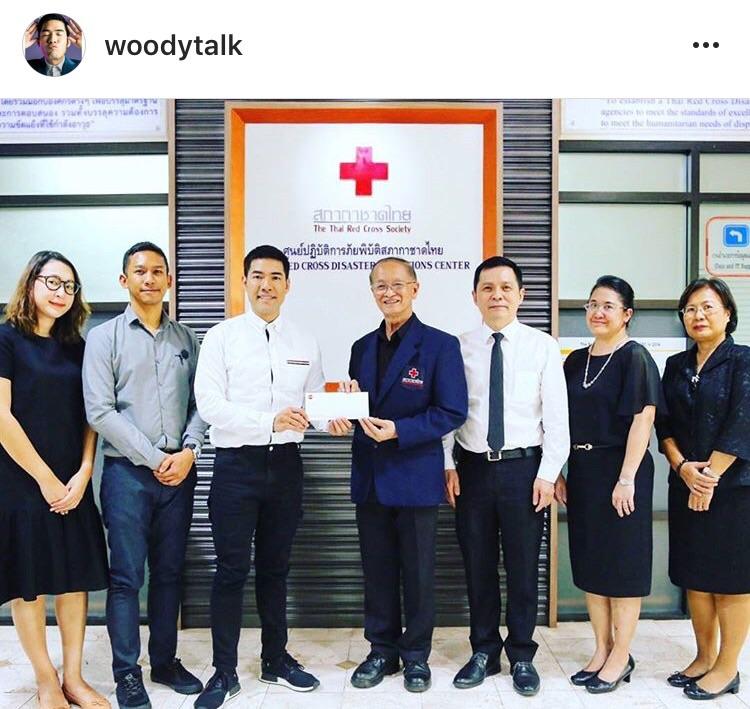 เงินบริจาค วู้ดดี้ เกิดมาช่วย ห้สภากาชาดไทย