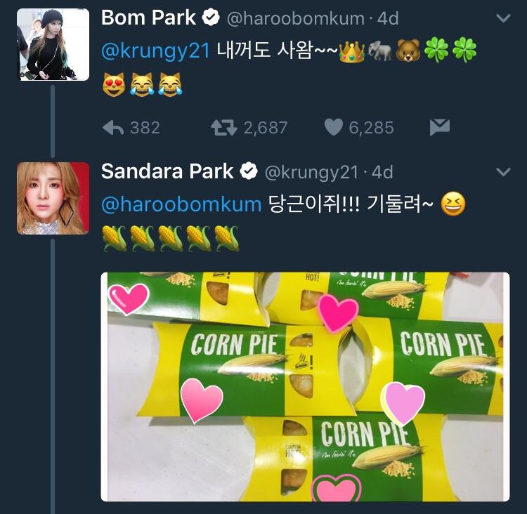 มิตรภาพ 2NE1 Dara  ของฝาก ParkBom ไอดอลสาว เกาหลี