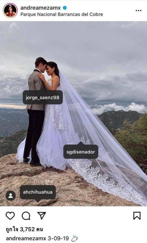 แอนเดรีย เมซ่า มิสยูนิเวิร์ส 2020 แต่งงาน