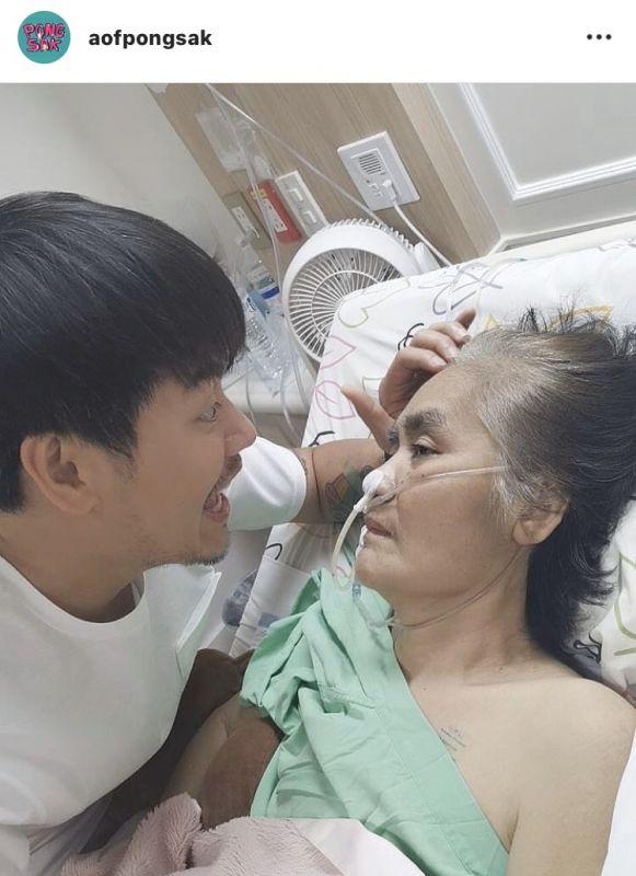 อ๊อฟ ปองศักดิ์ สูญเสีย คุณแม่ ป่วย โรคมะเร็ง