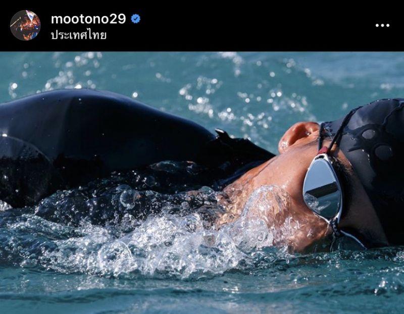 โตโน่ ภาคิน โปรเจ็คท์ยักษ์ ว่ายน้ำ โควิด