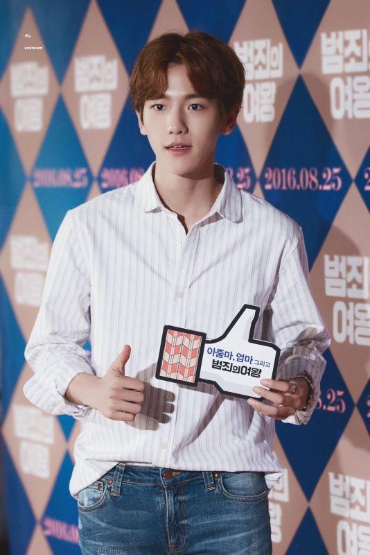 Baekhyun EXO happybaekhyunday