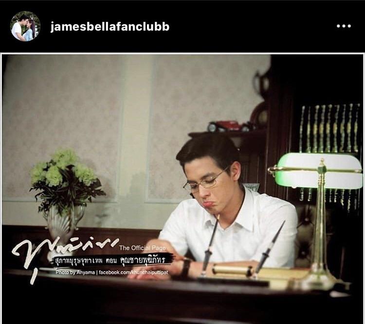7 ปีแล้ว!คุณชายพุฒิภัทร เจมส์ จิรายุ