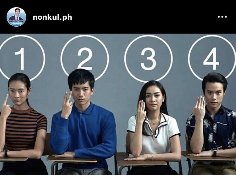 ฉลาดเกมส์โกง  ภาพยนตร์ไทย ครบรอบ 3 ปี