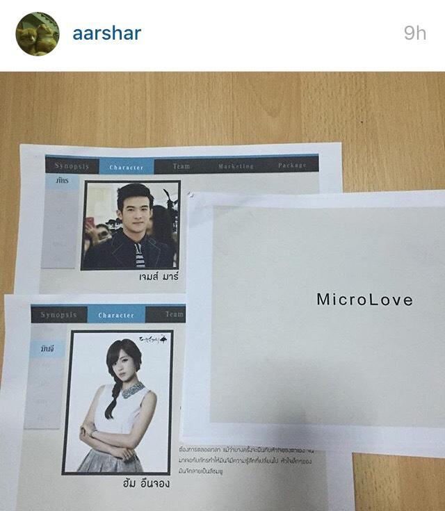เจมส์มาร์ อึนจอง เล่นหนัง หนัง นักแสดง
