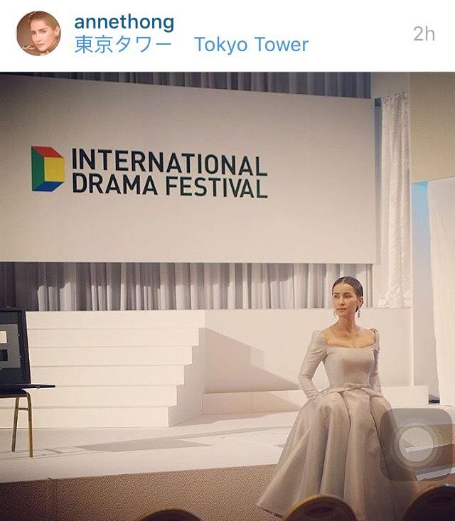 สามีตีตรา โตเกียว รางวัล ละคร ได้รางวัล งานภาพยนตร์โตเกียว