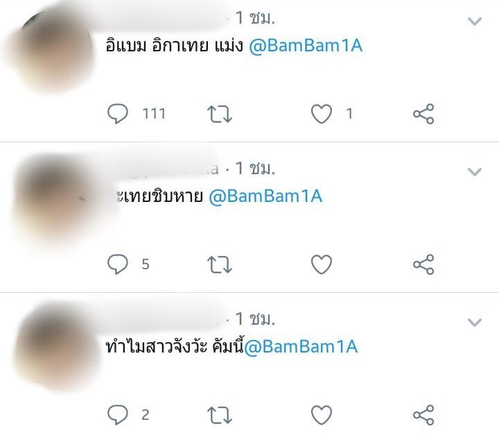 แบมแบม กันต์พิมุกต์ ภูวกุล แบมแบม Got7 ทวิตเตอร์