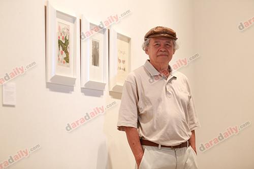 ถ้วยรางวัล ดิจิตอลเจน ดาราเดลี่ daradaily digitalgen ศิลปินแห่งชาติ ดราม่า