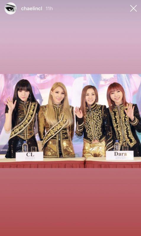 2ne1 10yearswith2ne1 kpop idol