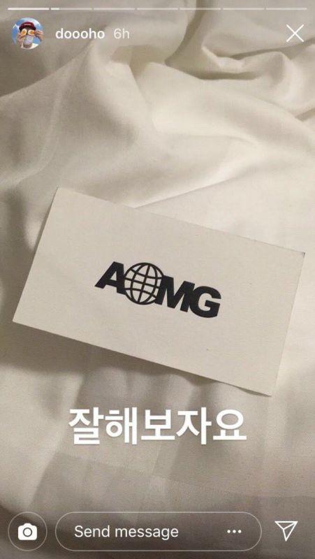 Hyuna ย้ายค่าย AOMG