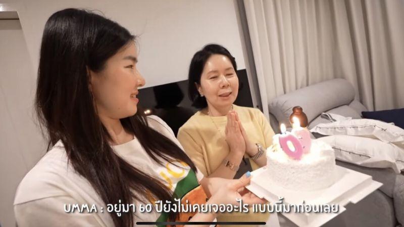 ซอ จียอน วันเกิด แม่