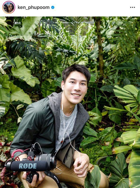 เคน ภูภูมิ นักแสดง ช่อง7